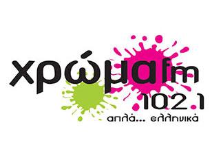 ΧΡΩΜΑ FM